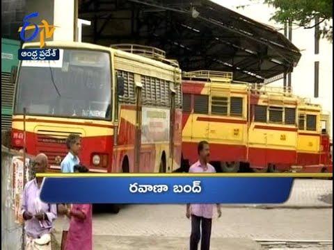 Andhra Pradesh | 7th August 2018 | Ghantaravam 10 AM News Headlines