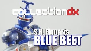 S.H. Figuarts Blue Beet Toy Review (Juukou B-Fighter / BIG BAD BEETLEBORGS ) - CollectionDX