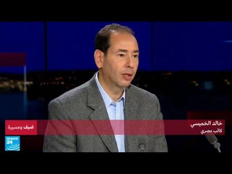المفكر المصري خالد الخميسي ج2  - نشر قبل 4 ساعة