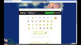 Бесплатные смайлы и открытки для Одноклассников new 2014