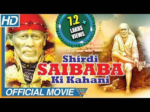 Shirdi Ke Saibaba Ki Kahani Hindi Dubbed Full Movie    Vijay Chander, Chandra Mohan    Eagle Movies