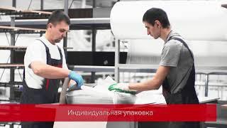 видео Информация о компании
