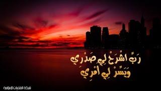 تلاوة خاصة جزء عم الشيخ سعد الغامدي www.qoranet.net