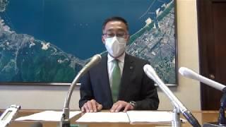 小樽市職員 不正会計処理で懲戒免職画像