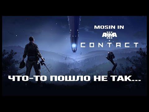 ArmA 3 Contact - Прохождение #1