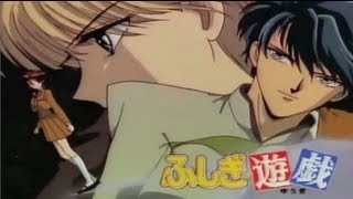 Fushigi Yuugi Review - Yuu Watase Month Begins!