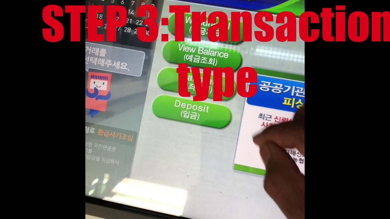Steps on How to use a Korean ATM Machine(ATM 기 방법)(Nepali ...