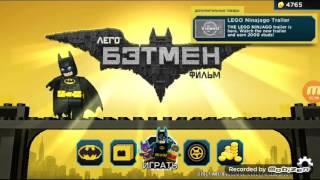 Лего бетмен фильм: прохождение игры часть-3