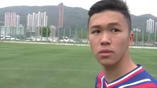 葵涌循道中學 足球隊學屆比賽A GRADE 決賽 呼籲同學到