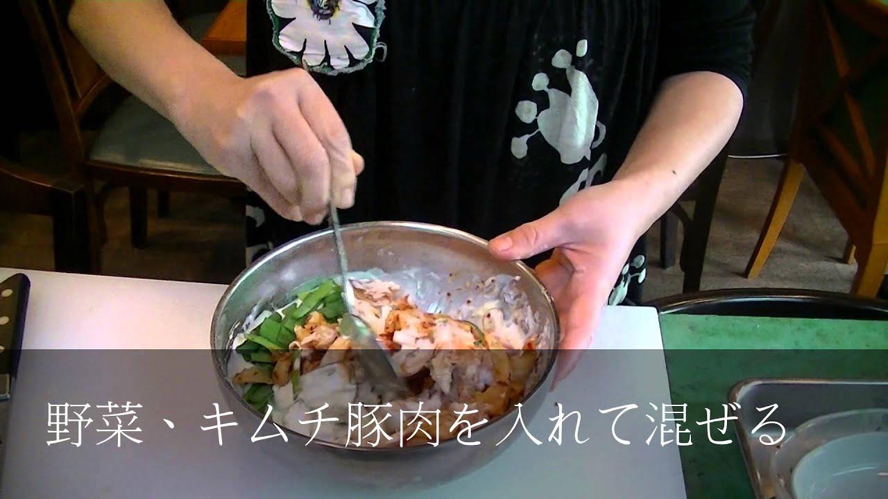 キムチチヂミ のレシピ