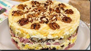 """Салат """"Мужской Каприз"""" очень вкусный, слоеный салат. Мой НОВЫЙ простой и быстрый рецепт салата."""