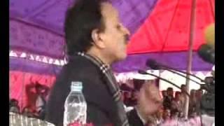 Speech - Sardar Qamar Zaman part 2/3  Bagh 2009
