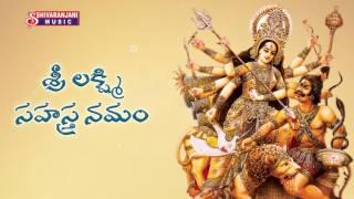 Download Hindi Video Songs - Sri Lakshmi Sahasra Namam || Sri Lakshmi Devi Devotional Songs || Sri Lakshmi Devi Ashtothram