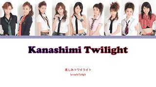 悲しみトワイライト/Kanashimi Twilight/Sorrowful Twilight Yoshizawa ...