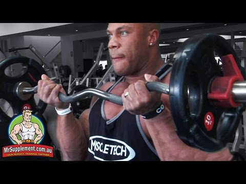 Phil Heath's EZ Bar Bicep Curl | Bicep Exercise #1