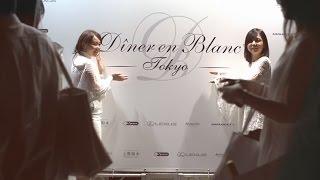 Diner en Blanc - Tokyo 2015, Official Video
