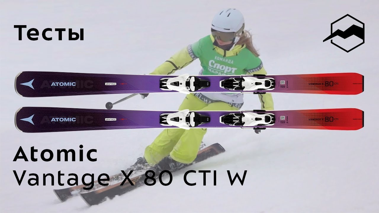 d8c94927b6e6 Горные лыжи Atomic. Обзор 2018-2019 — Блог «Спорт-Марафон»