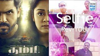 thambi-karthik-jyothika-sathyaraj-jithu-joseph-selfie-review