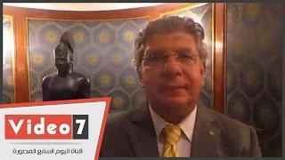 رئيس الغرفة الكندية: 4 مليارات دولار استثمارات جديدة فى مصر العام الجارى