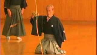 The Empty Mind   Kyudo or Japanese Archery