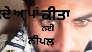 Soft Singga status story new punjabi song 2019 whatsapp status by tejpal aulakh