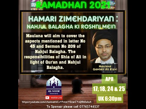4th Majlis Ramadhan