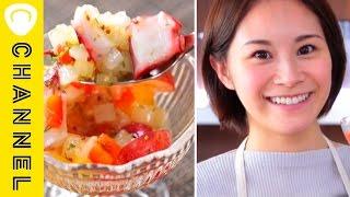 簡単!美容効果!タコとぶどうとキヌアのマリネ | Marinated octopus, grape and quinoa