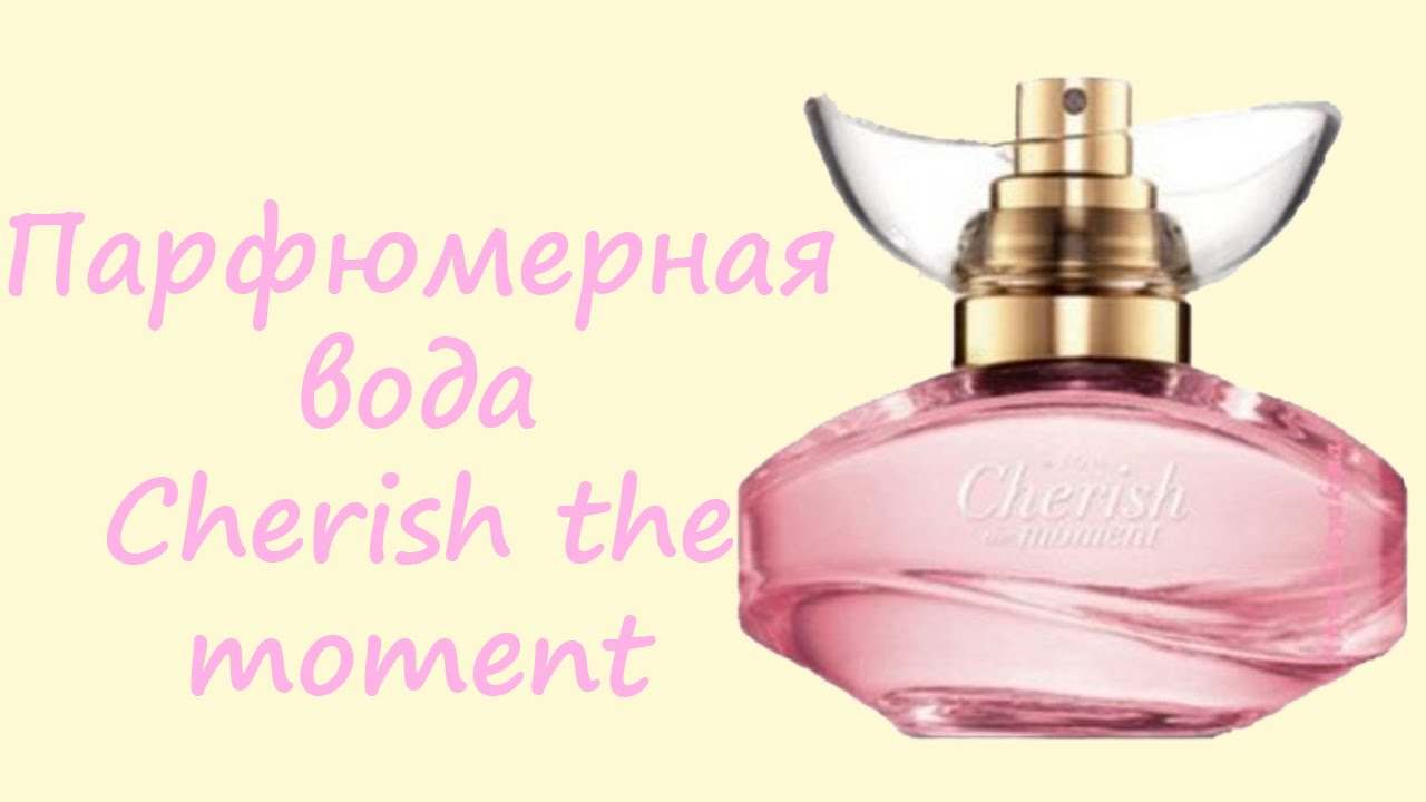 Парфюмерная вода avon cherish the moment 3 в 1 шампунь гель