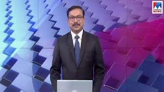 പത്തു മണി വാർത്ത | 10 AM News | June 24, 2019