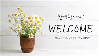 """내쉬빌 다리놓는교회 2021-7-25 주일예배 """"하나님의 드러난 비밀"""""""