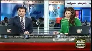 Hur Mujahid force ary