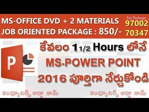 Ms-Power Point Complete Tutorials in Telugu    www.computersaddda.com
