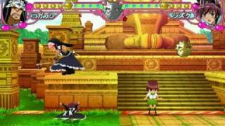 Kamen no Maid Guy PSP Game Video 2 [HQ]