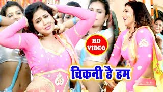 Ravi Kishan का सबसे सुपरहिट विडियो    हमार सेक्सी बाम    Bhojpuri New HD Video Song 2018