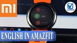 Xiaomi AMAZFIT розумні годинник – англійська мова - інтерфейс інструкція, перепрошивка