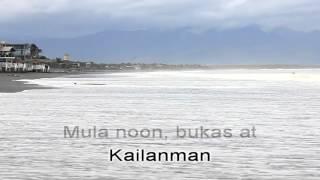 Pusong Ligaw - Jericho Rosales (KARAOKE) HD