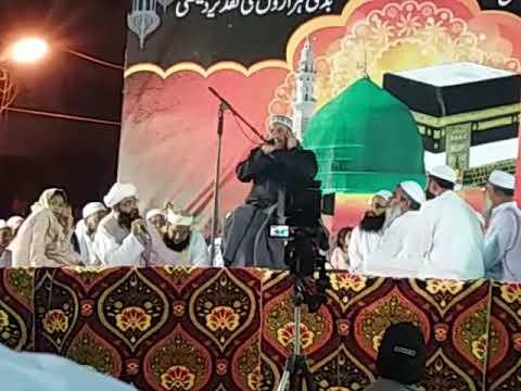 Sureh fatiha by qari rafat hussain