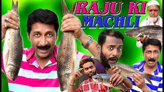 RAJU KI MACHLI khandeshi hindi comedy video