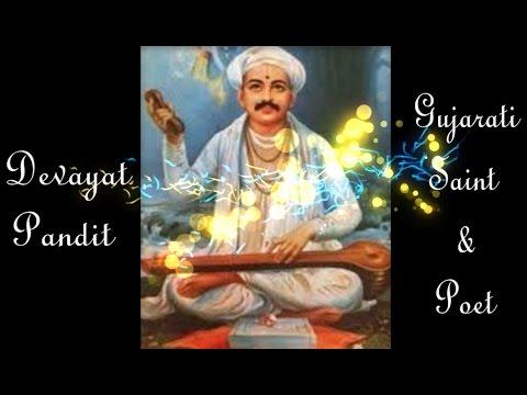 Devayat Pandit | Modasa | Gujarat | India
