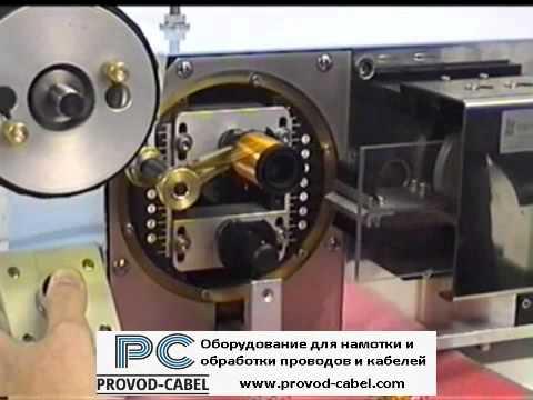 видео: Полуатомат для намотки изоляции wh-tp01