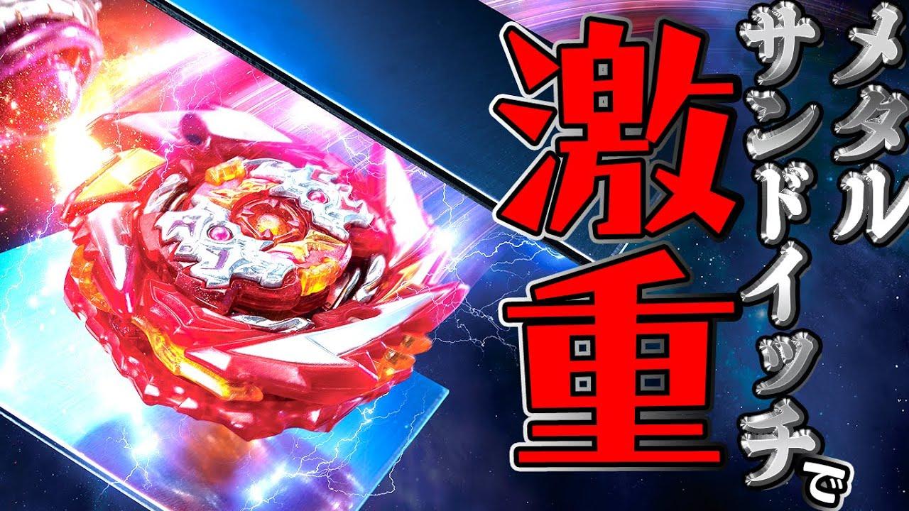 激重!「デスソロモン」世界最速公開!!