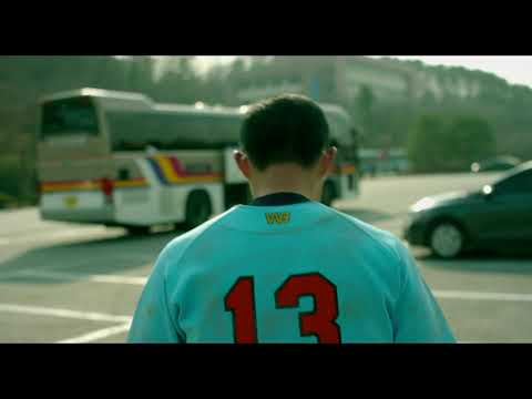[22nd JEONJU IFF_Trailer] 낫아웃_NOT OUT