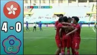 Download Video Hongkong vs Taiwan 4-0 FT || Asian games 2018 MP3 3GP MP4