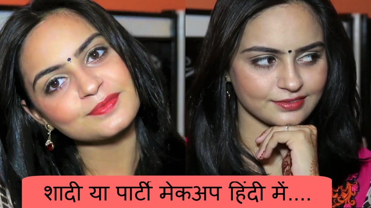 WEDDING/ POOJA MAKEUP TUTORIAL IN HINDI | PARTY MAKEUP IN HINDI - YouTube