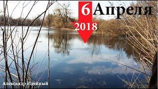 Рыбалка весной на спиннинг ультралайт микроджиг в Киеве апреле 2018