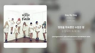티아라(T-ara) - Day By Day | 가사 (Synced Lyrics)