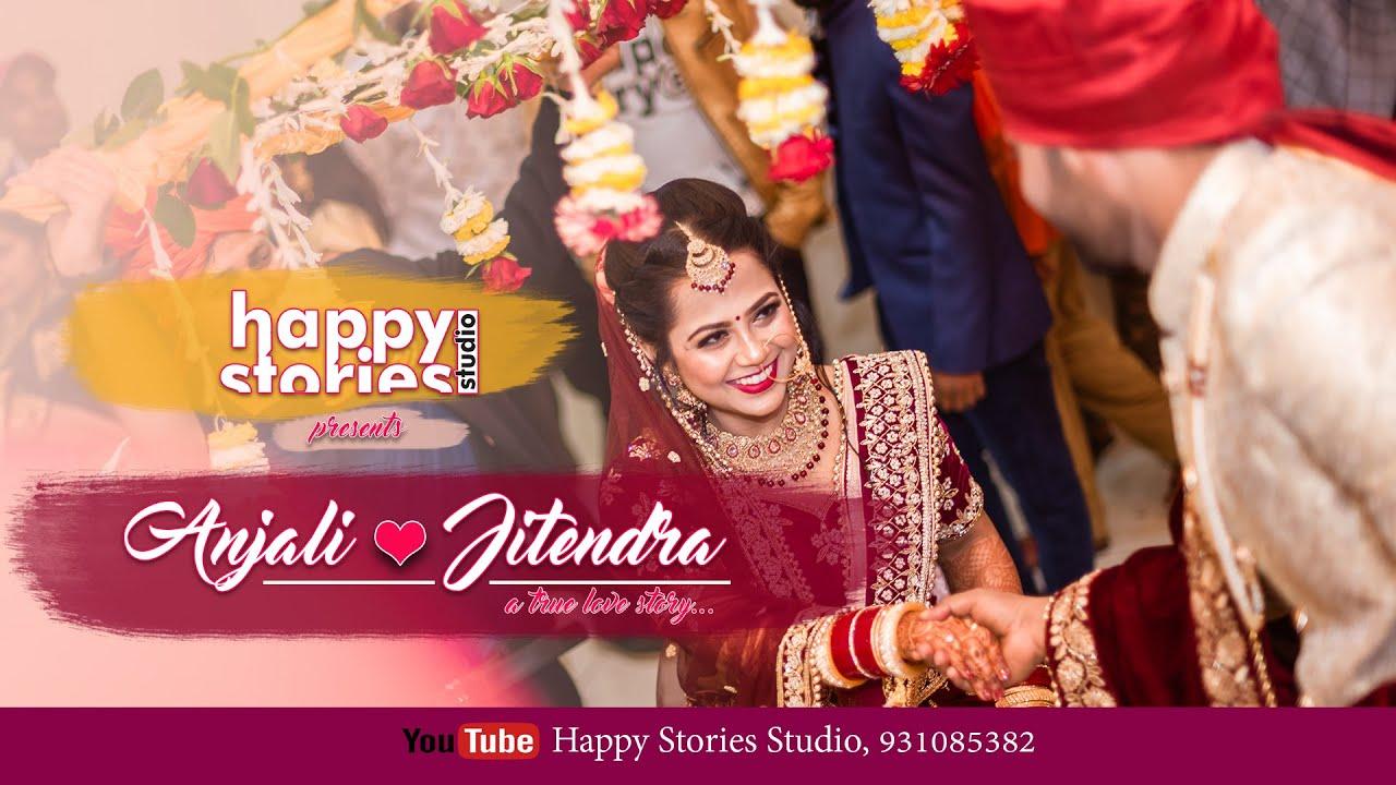 Wedding Teaser | Anjali & Jitendra | Chann Vi Gawah | Happy Stories | Patna, Bihar | India