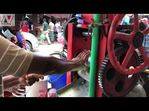 Akher Sharbot | আখের শরবত। Sugarcane juice | Street Food of Dhaka | Nams Vlog