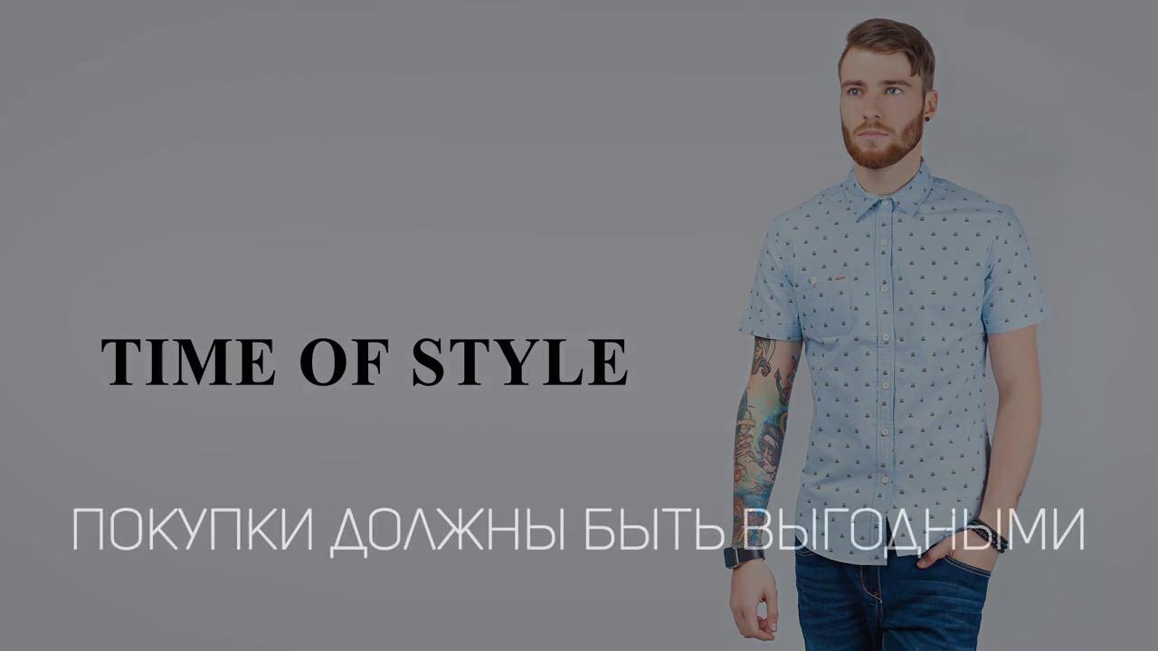 c60595e8b61 Time of style - интернет-магазин мужской одежды и аксессуаров - YouTube
