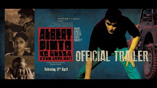 Albert Pinto Ko Gussa Kyun Aata Hai? | Official Trailer | 12th April